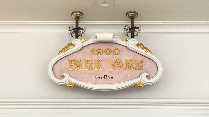 The Picky Eater Review: 1900 Park Fare